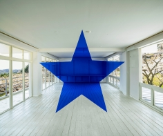 Georges Rousse, Matsushima, 2013, Sous Les Etoiles Gallery