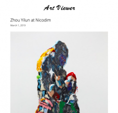 Zhou Yilun's Ornament and Crime featured in ArtViewer