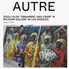 Zhou Yilun: Ornament and Crime featured in Autre