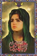 Shoja Azari_Leila Heller Gallery