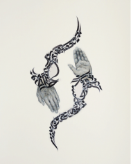 Ayad Alkadhi, If Words Could Kill (Serpentine Mughal Daggers I), 2018