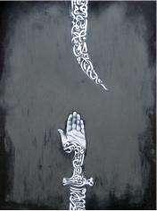 Ayad Alkadhi, If Words Could Kill VI, 2013
