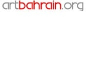 ART BAHRAIN: LEILA HELLER GALLERY AT THE ARMORY SHOW