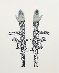 Ayad Alkadhi, If Words Could Kill (Rifle I), 2018
