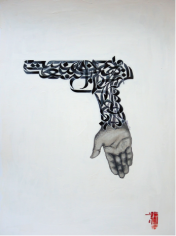Ayad Alkadhi, If Words Could Kill (Pistol I), 2017