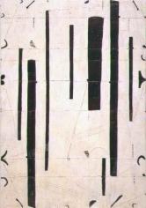 Caio Fonseca Pietrasanta Painting C02.23, 2002