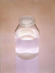 Large Water Jar
