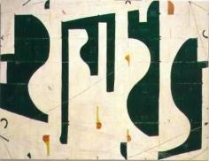 Caio Fonseca Pietrasanta Painting C02.14, 2002