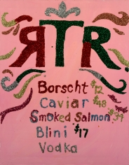 Karen Kilimnik, RTR Menu, My Russian Tea Room Menu, 1998