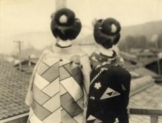 Sendai Sashin Kai Collective Japan 1920