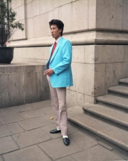 Reagan Louie Shanghai, China, 1987