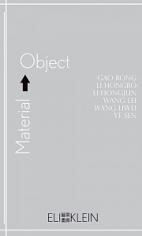 Material Object: Gao Rong, Li Hongbo, Li Hongjun, Wang Lei, Wang Liwei, Ye Sen