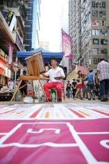art asia pacific | CITIZEN HK CHOW CHUN FAI