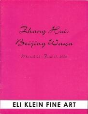 Beijing Wawa