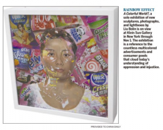 China Daily | Rainbow Effect