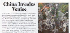 Art in America |  China Invades Venice