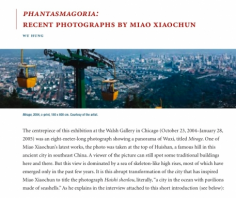 Yishu Journal | Phantasmagoria: Recent Photographs by Miao Xiaochun
