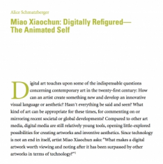Yishu Journal | Miao Xiaochun: Digitally Re-figured—The Animated Self