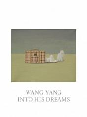 王洋:他的梦
