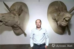 """Artron 
