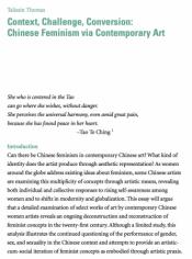 Yishu journal | Context, Challenge, Conversion