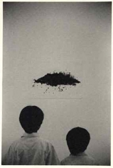 Masao Yamamoto, Untitled #599, from the series A Box of Ku, 1998. 4 x 2.5 inch Gelatin Silver print. Edition of 40.