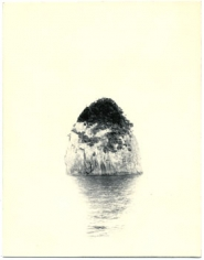 Masao Yamamoto, Untitled #300, from the series A Box of Ku, 1992. 5 x 3 inch Gelatin Silver print. Edition of 40.