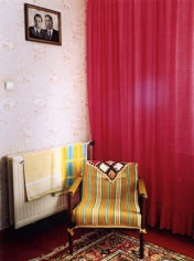 Raspberry Interior, 2004, 20 x 24 inch chromogenic print, Signed, titled, dated and editioned on the verso, Edition of 15