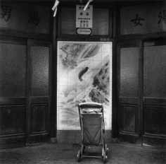 Tokyo Labyrinth - Nishiasakusa, Taito, 1977, 16 x 20 inch gelatin silver print, Signed, titled, dated and editioned on verso, Edition of 20