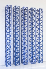 PUNJ NEELAY (FIVE BLUES)