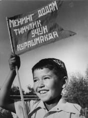 My Father is Fighting For Peace, 1939-1943