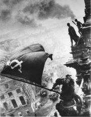 Soviet Flag over the Reichstag. Billowing Flag, 1945