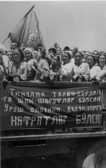 Glory to Supporters of Peace! Blame to Instigators of War, 1945