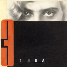 Erika, 1930s Photocollage