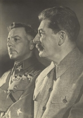 Ivan Shagin