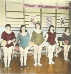 Boris Mikhailov Competetion, 1975