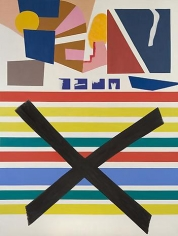 X, encore 2007-08