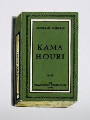 Kama Houri 2014