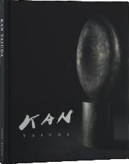 Kan Yasuda
