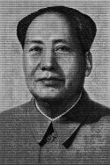 Alex Guofeng Cao mao vs warhol