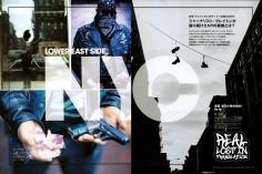 Rolling Stone Japan