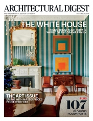 Favorite Finds in Architectural Digest
