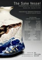 The Sake Vessel - Contemporary Interpretations