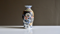 Sake Bottles - SOLD OUT