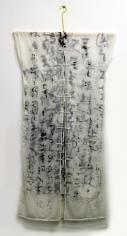 Wang Tiande (b. 1960), Chinese Clothes No. 04-D06, 2004