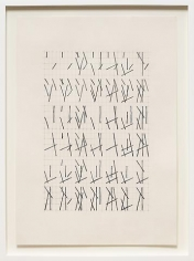 Hassan Sharif; Lines No 5 (2012)