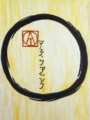 Zen, 2007 n2890