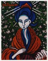 Pretty Etsuko, 1998