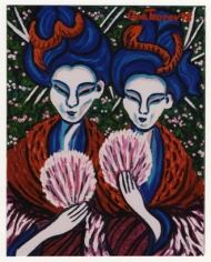 Yuka-San and Eriko, 1998