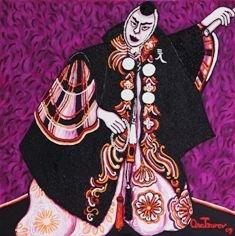 (Danjuro XII) Triumph in Violet (Kabuki Salle Garnier Paris), 2009 n3571